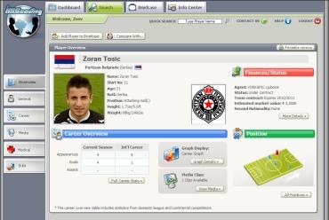 Ims_screenshot